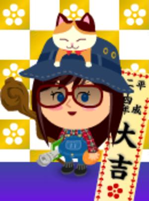 130x175_daikiti_3